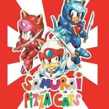 samuraipizzacats