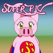 superpig